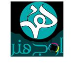 تبلیغات اوج هنر اصفهان | اوج هنر برتر اصفهان